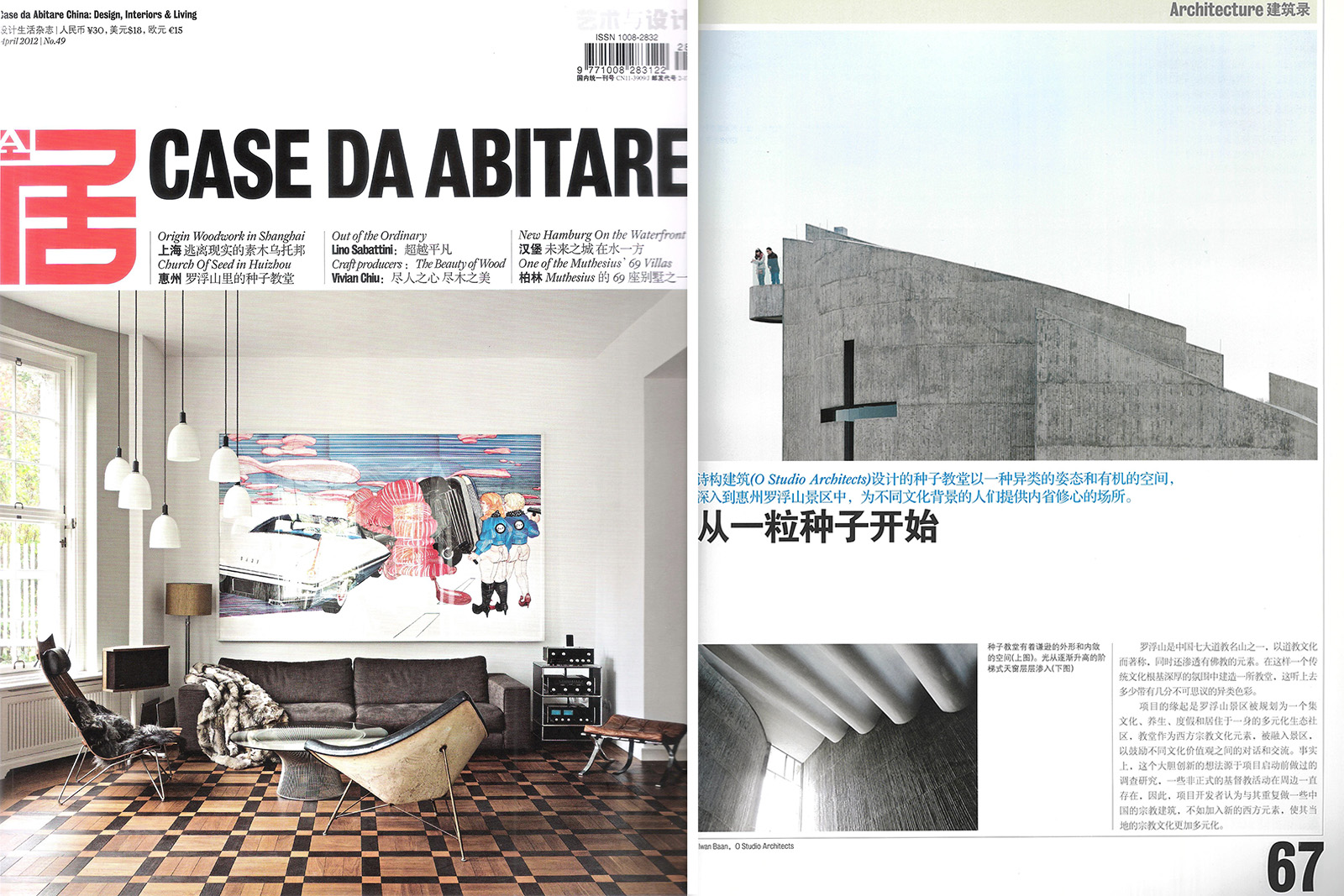 Villa Collection Abitare Design.News O Studio Architects